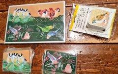 志水恵美さん 関西つうしん店頭販売、通販可能商品一覧 5月31日まで_d0322493_18181440.jpg
