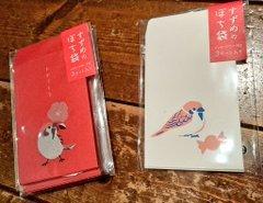 志水恵美さん 関西つうしん店頭販売、通販可能商品一覧 5月31日まで_d0322493_18203282.jpg