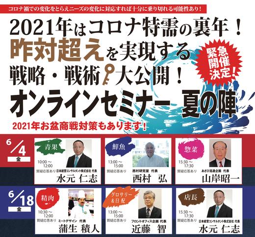 「コト販売」について… #コトPOP #モノPOP #つぶやきPOP #日本コトPOPマイスター協会_f0070004_12173186.png