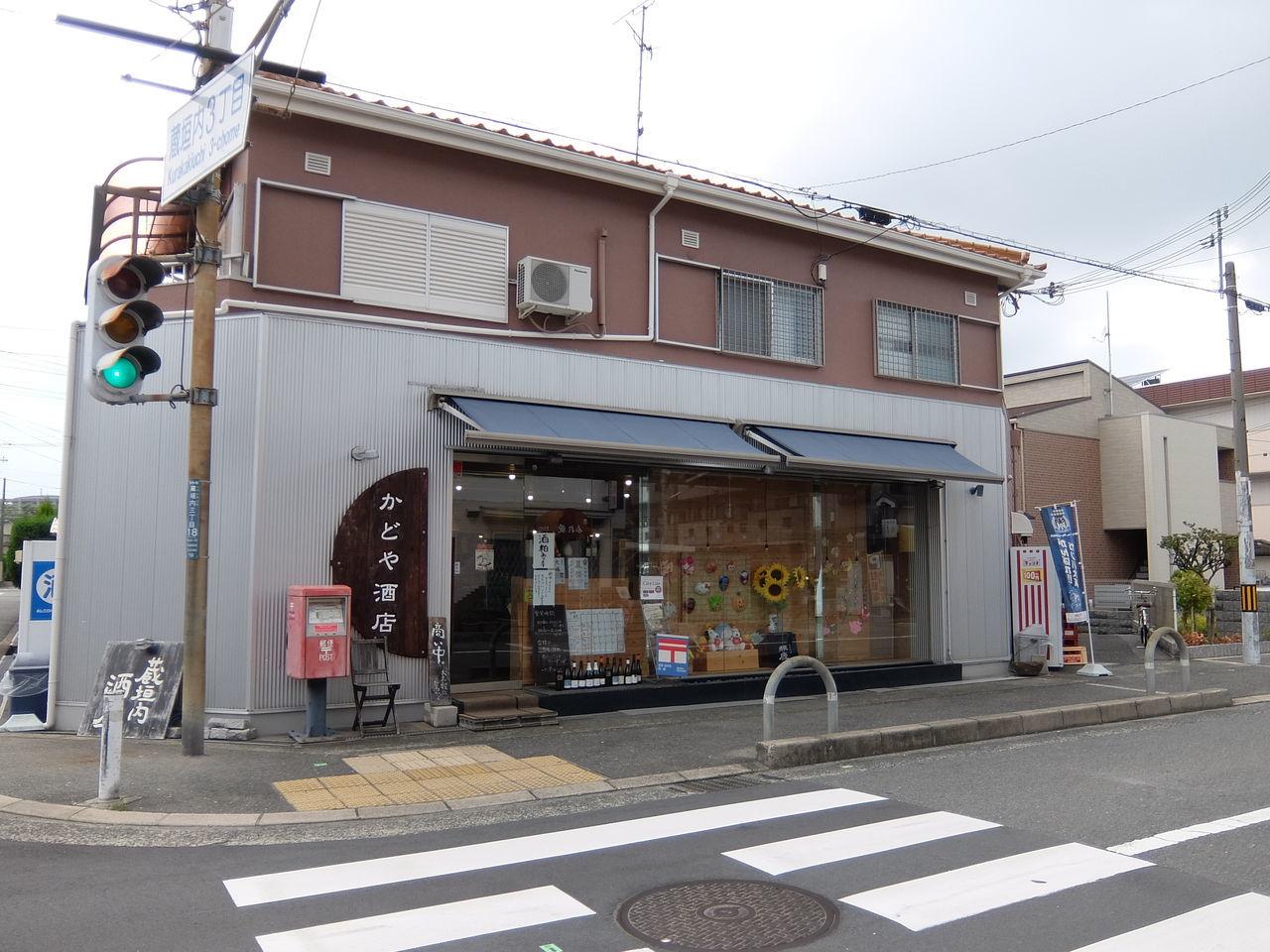 10.駄菓子_d0367608_06501401.jpg