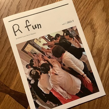 R・ピアノマーケット 2021.5.4_b0169513_01244289.jpg