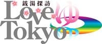 5月5日の「端午の節句」は、菖蒲湯で厄払い・・・。_e0120614_17132574.jpg