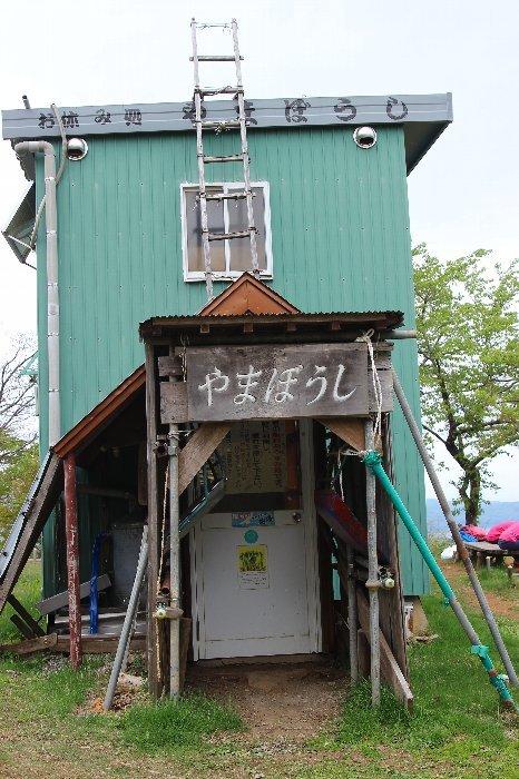 八石山は花盛山_a0309917_13301524.jpg