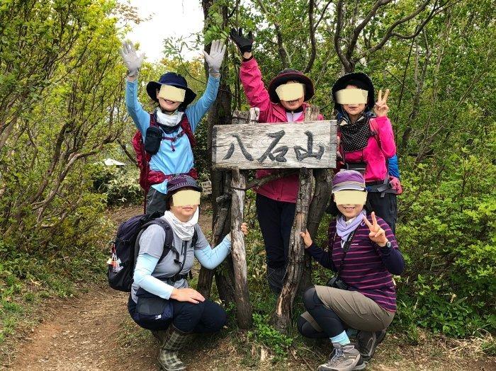八石山は花盛山_a0309917_22063381.jpg