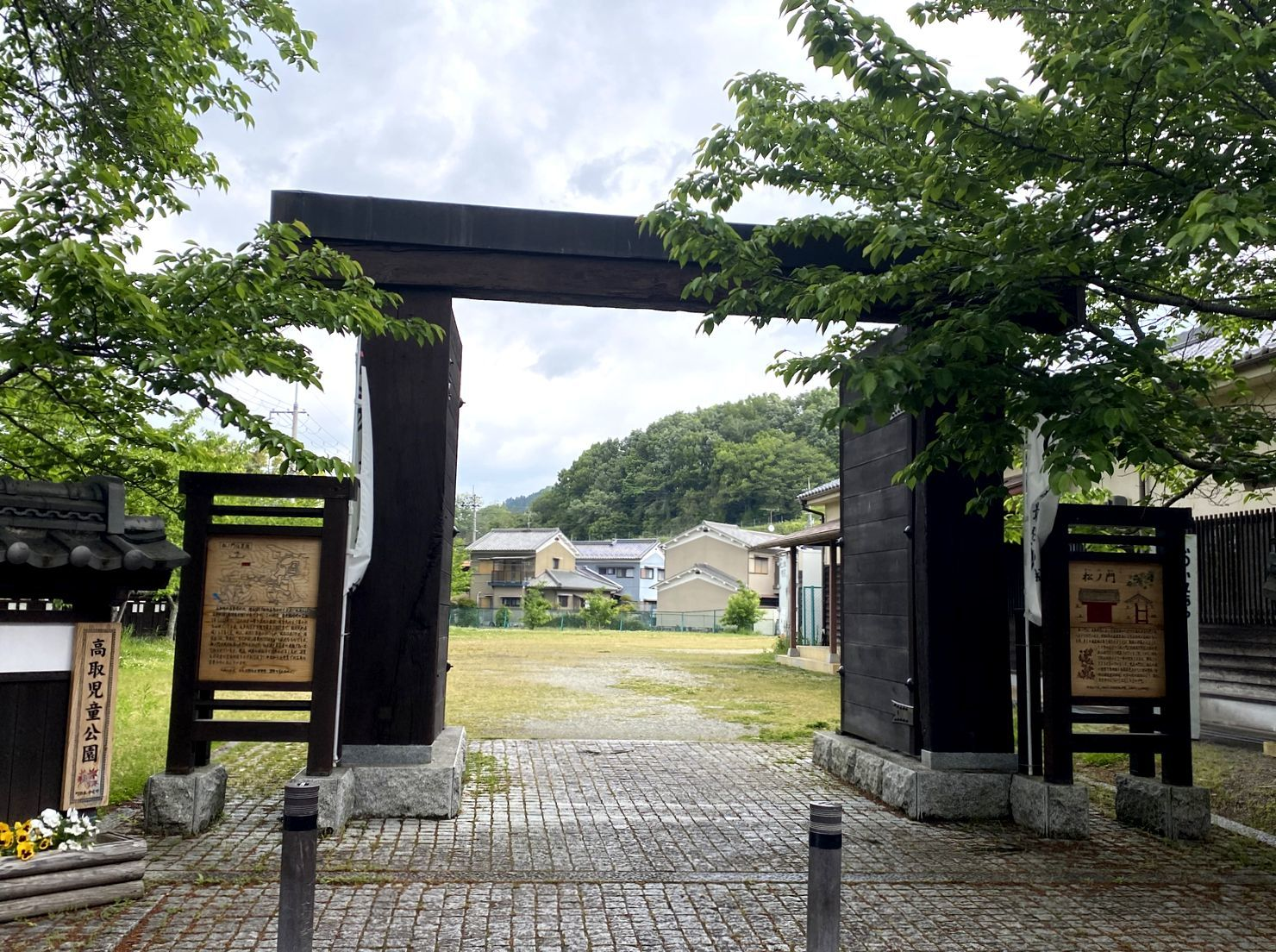 清水谷から土佐へ(高取町)_a0237937_14061653.jpg