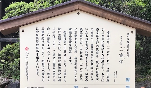 西陣コネクト・三井寺で開催中の谷口智則展へ。_f0181251_19315778.jpg