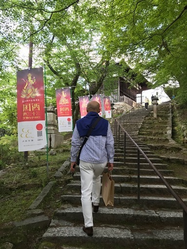 西陣コネクト・三井寺で開催中の谷口智則展へ。_f0181251_19443330.jpg