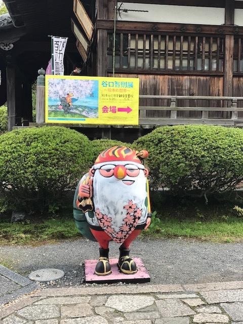 西陣コネクト・三井寺で開催中の谷口智則展へ。_f0181251_19473365.jpg