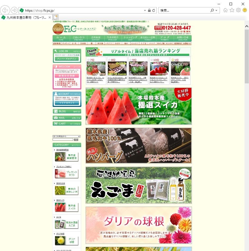 毎月1回の限定販売!熊本県産A5ランク黒毛和牛100%のハンバーグステーキ!令和3年5月は19日出荷です!_a0254656_17502474.jpg