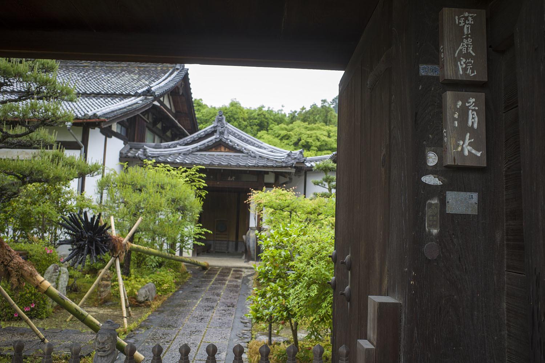 ■ 東大寺界隈 石仏たち  _d0334796_10185228.jpg