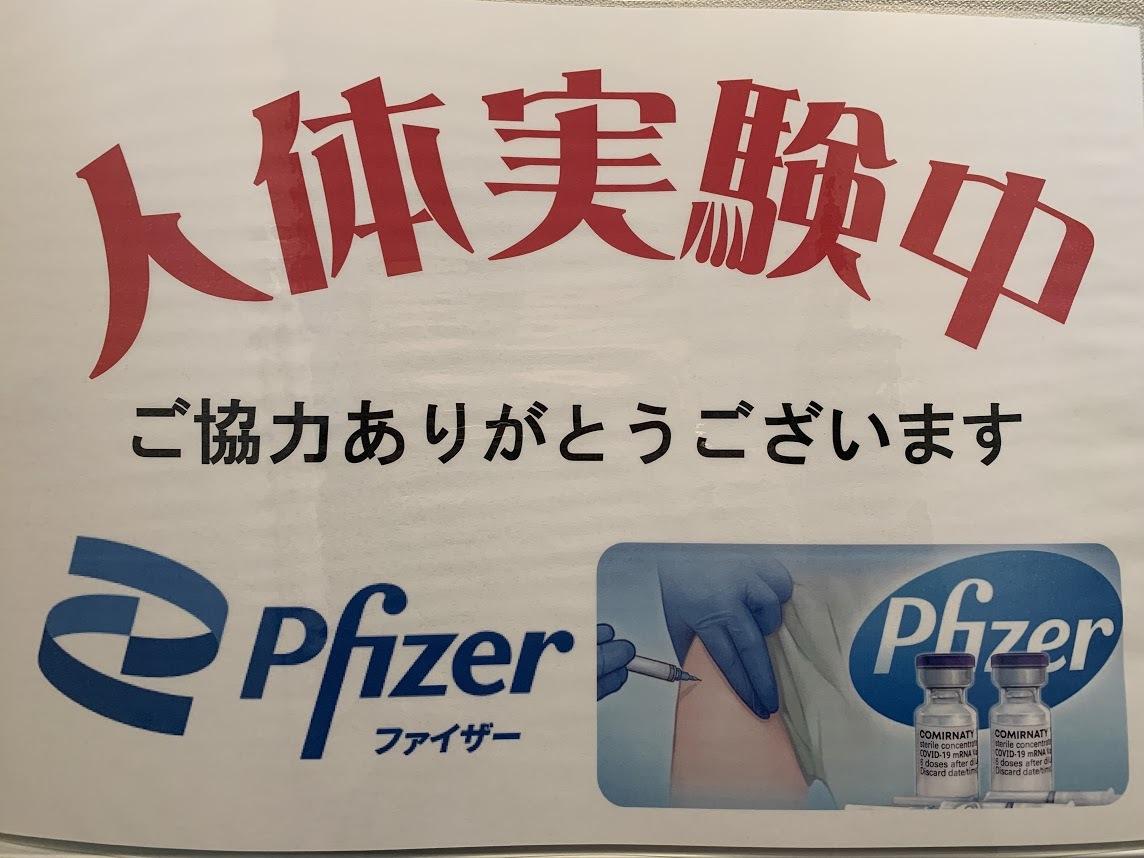 【超ド級:コロナ最新情報】日本での大量虐殺!WHOねつ造のパンデミック告発映画製作中!10年前アフリカで赤十字がワクチンを打って殺した「エボラの真相」!エボラやエイズ、ポリオもウイルスはなかった!_e0069900_12073989.jpg
