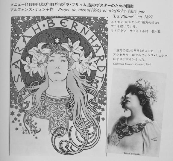 ゲルマント夫人とオペラ座へ(Allons à l\'Opera avec Mme de Guermantes!)_c0345705_10592884.jpg