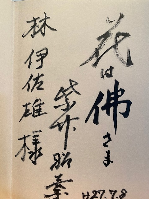 紫竹おばあちゃん_d0130714_18371346.jpg