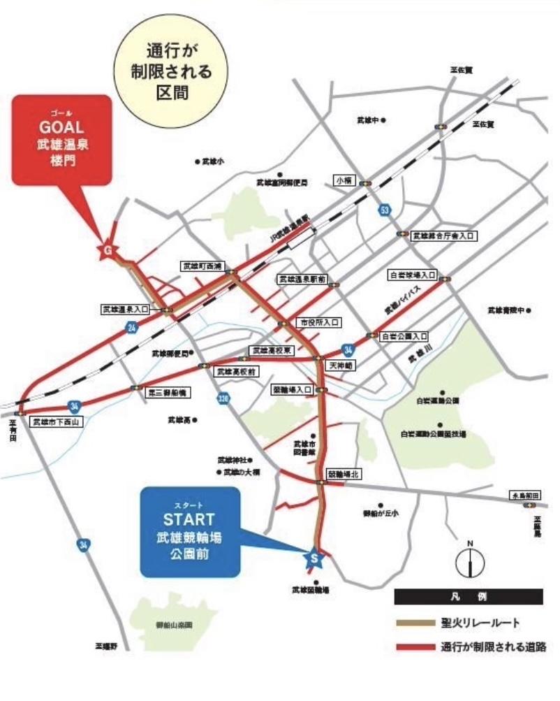 5月9日(日)は武雄市は聖火リレーに伴い交通規制がかかります。_a0246319_14374297.jpg