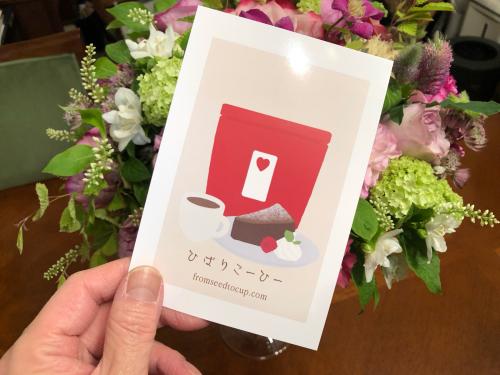 店頭にメッセージカードをご用意いたしました。_f0203335_00480835.jpg