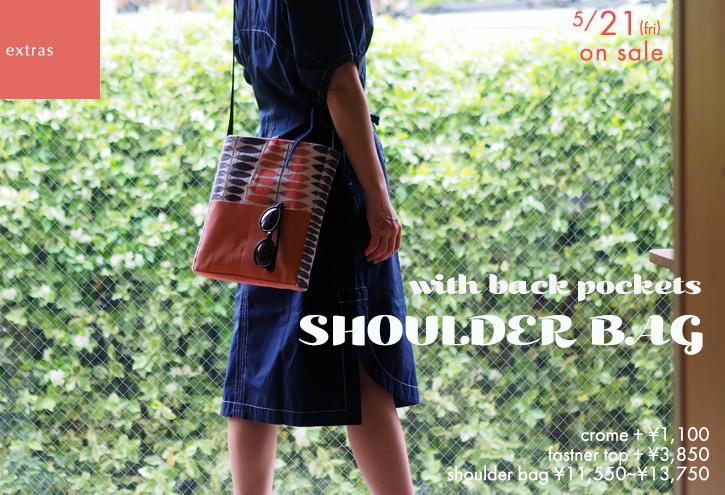 「shoulder bag 」with back pockets_e0243765_13434291.jpg