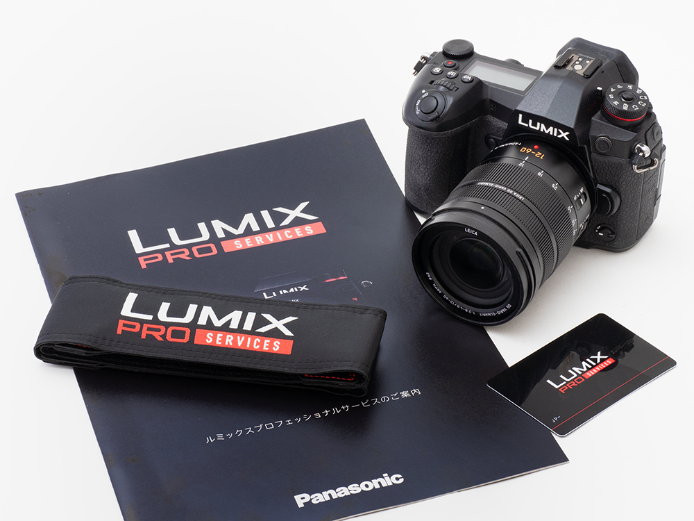 LUMIX PRO SERVICESに入会_c0030685_12483129.jpg
