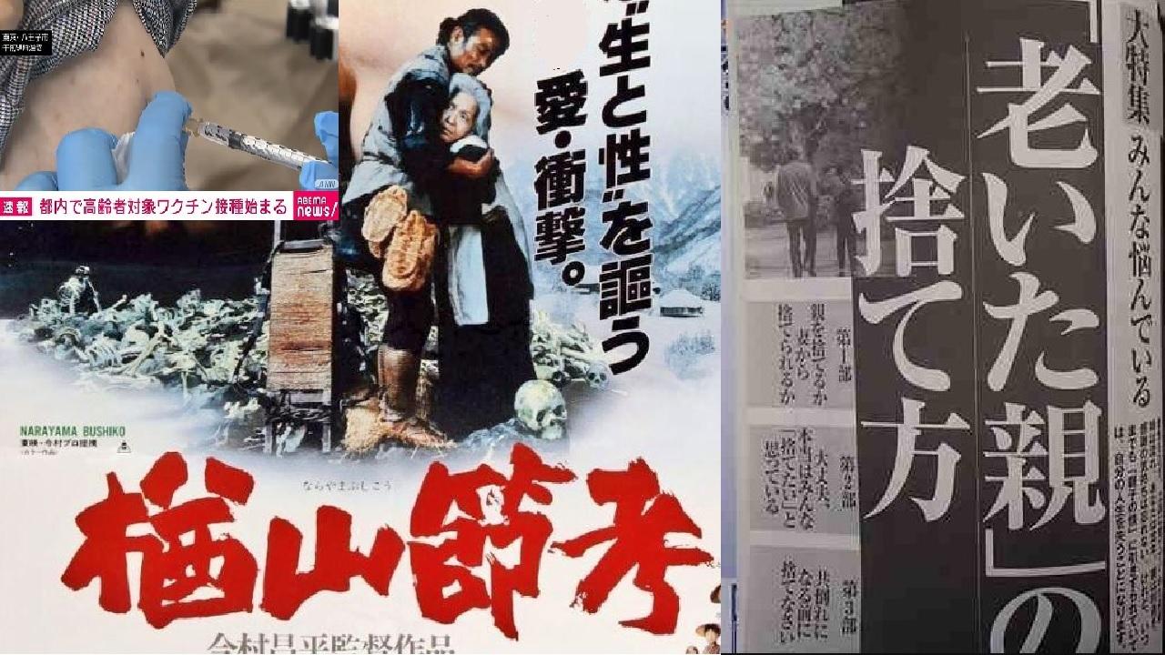 【超ド級:コロナ最新情報】日本での大量虐殺!WHOねつ造のパンデミック告発映画製作中!10年前アフリカで赤十字がワクチンを打って殺した「エボラの真相」!エボラやエイズ、ポリオもウイルスはなかった!_e0069900_13320737.jpg