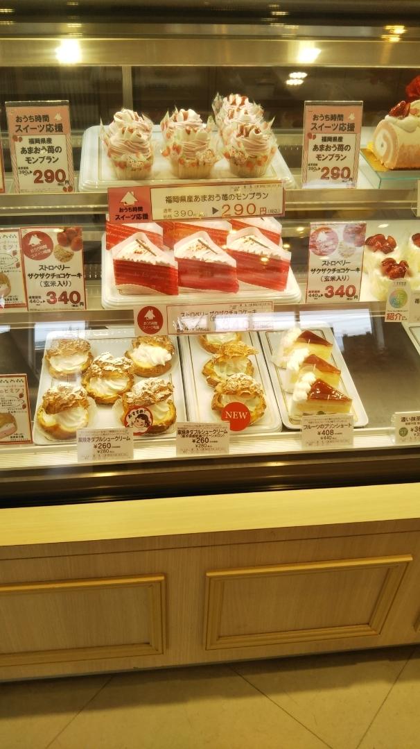 不二家 フィーストタウン塩山店 ケーキ食べ放題_f0076001_22365251.jpg