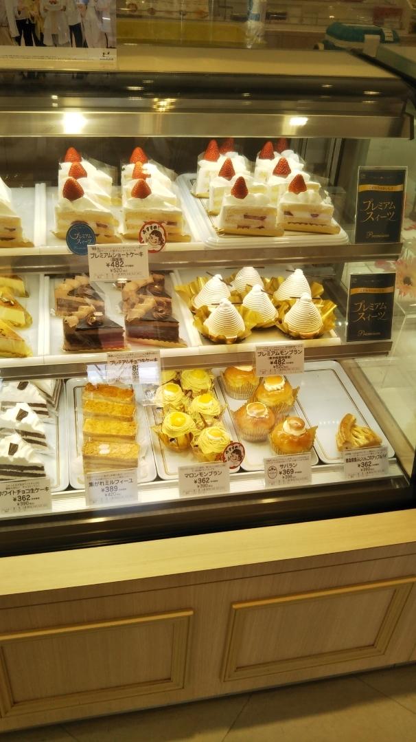不二家 フィーストタウン塩山店 ケーキ食べ放題_f0076001_22372479.jpg