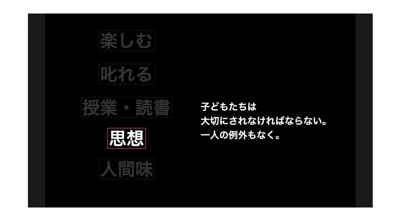 【教え方セミナー報告】石狩・5月8日(土)・高杉セミナー_e0252129_22040421.jpg