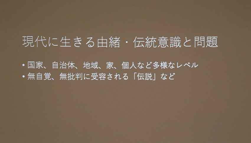 歴史講座「阿波を学ぶ」~想像の歴史/歴史の創造~-01♪_d0058941_20162117.jpg
