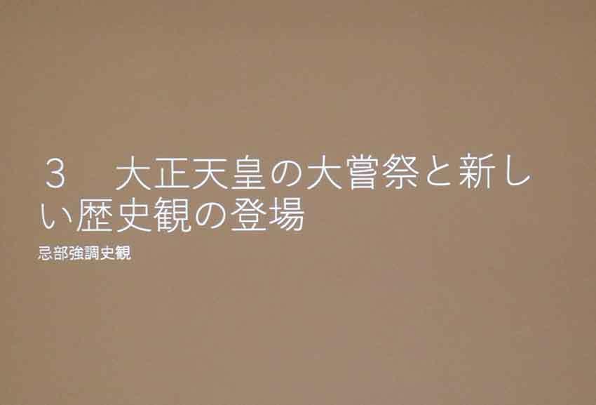 歴史講座「阿波を学ぶ」~想像の歴史/歴史の創造~-01♪_d0058941_20270498.jpg