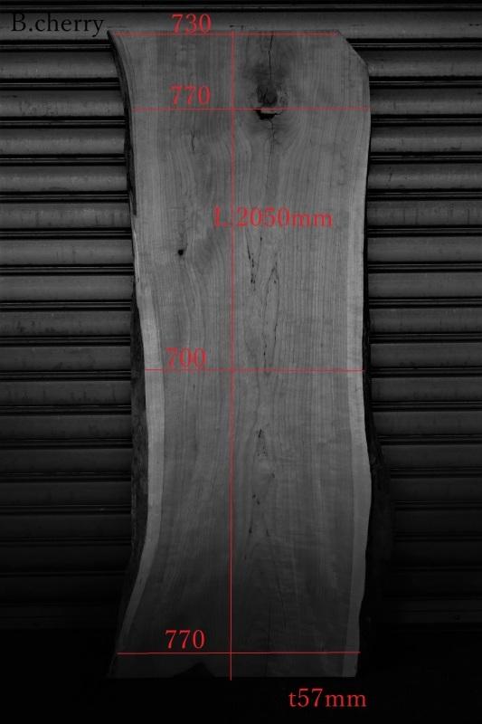 ブラックチェリー American black cherry 一枚板_e0156341_08172398.jpg