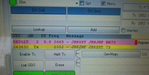 10.136MHz FT8送信機で初交信_f0205744_19532594.jpg