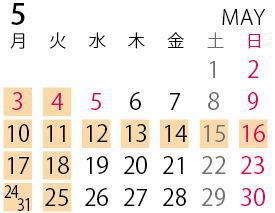 5/10~18 お休みのお知らせ / ten_d0135801_14440803.jpg