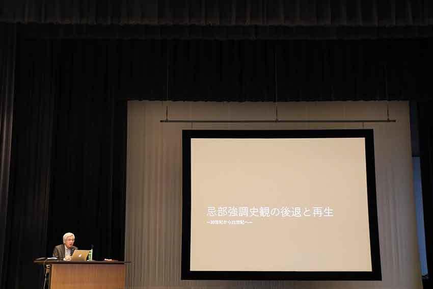 歴史講座「阿波を学ぶ」~想像の歴史/歴史の創造~-02♪_d0058941_21364883.jpg