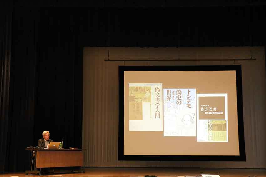 歴史講座「阿波を学ぶ」~想像の歴史/歴史の創造~-02♪_d0058941_21443962.jpg