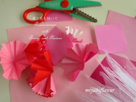 折り紙のカーネーション_b0255144_00154490.jpg