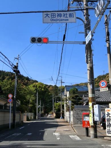 大田神社_f0226671_16014546.jpg