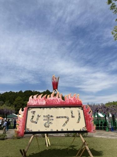 「第40回 笠間の陶炎祭」無事に終了しました_f0229883_10330267.jpeg