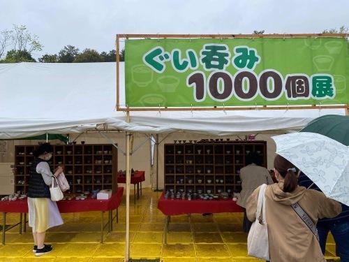 「第40回 笠間の陶炎祭」無事に終了しました_f0229883_10481760.jpeg