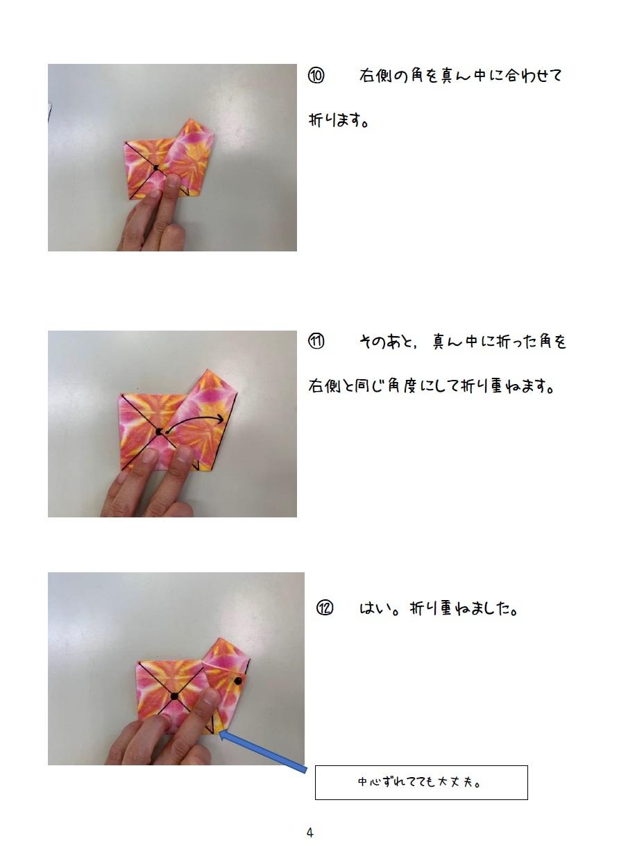 これ,なんだ?…文さんの試作品_f0213891_11414170.jpg