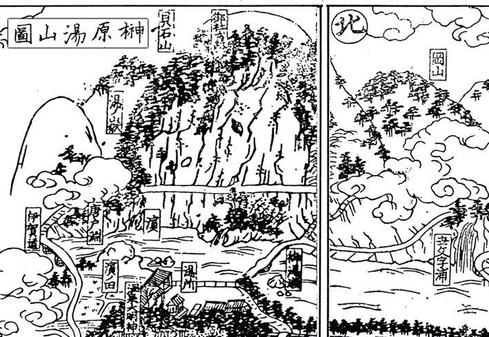 貝石山を横切る水路_b0145296_12491424.jpg