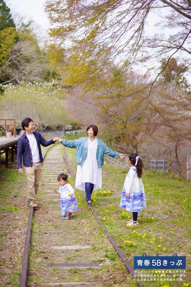 2021/3/27 家族の写真 【出張撮影/愛知豊田】_a0120304_00221717.jpg