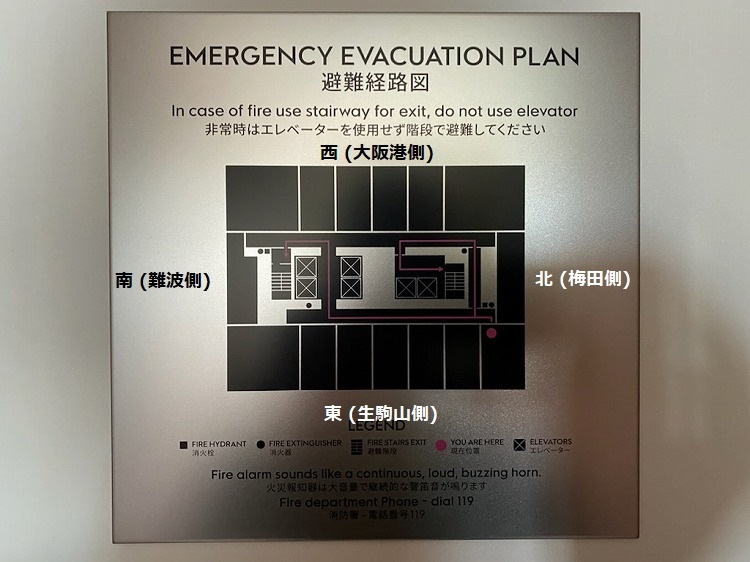 W大阪の スペクタキュラールーム_e0401509_13305734.jpg