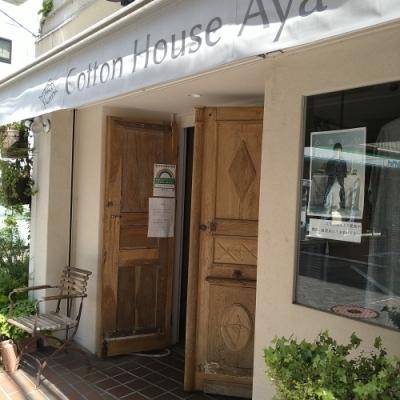 Cotton House Aya 三鷹店より_d0178718_10035147.jpg
