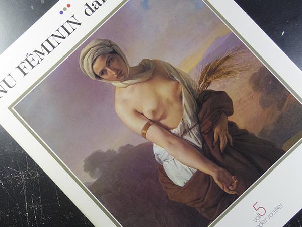 美術全集夜話・第431夜,聖書の題材で裸婦というのはどうなるのか。_f0345230_18581256.jpg