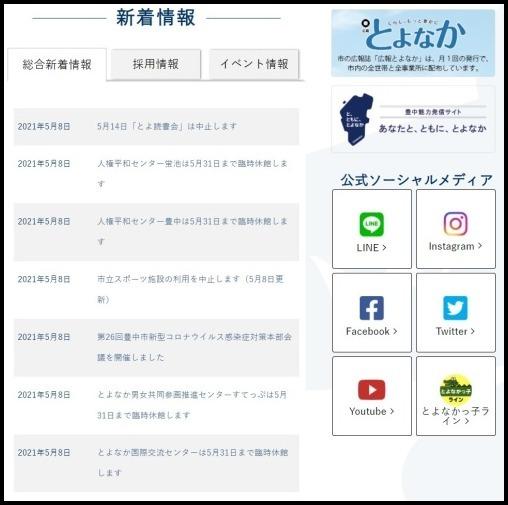 「緊急事態宣言」継続_d0024438_08460090.jpg