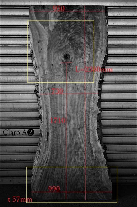 クラロウォルナット Claro walnut 一枚板 A❷_e0156341_07461721.jpg