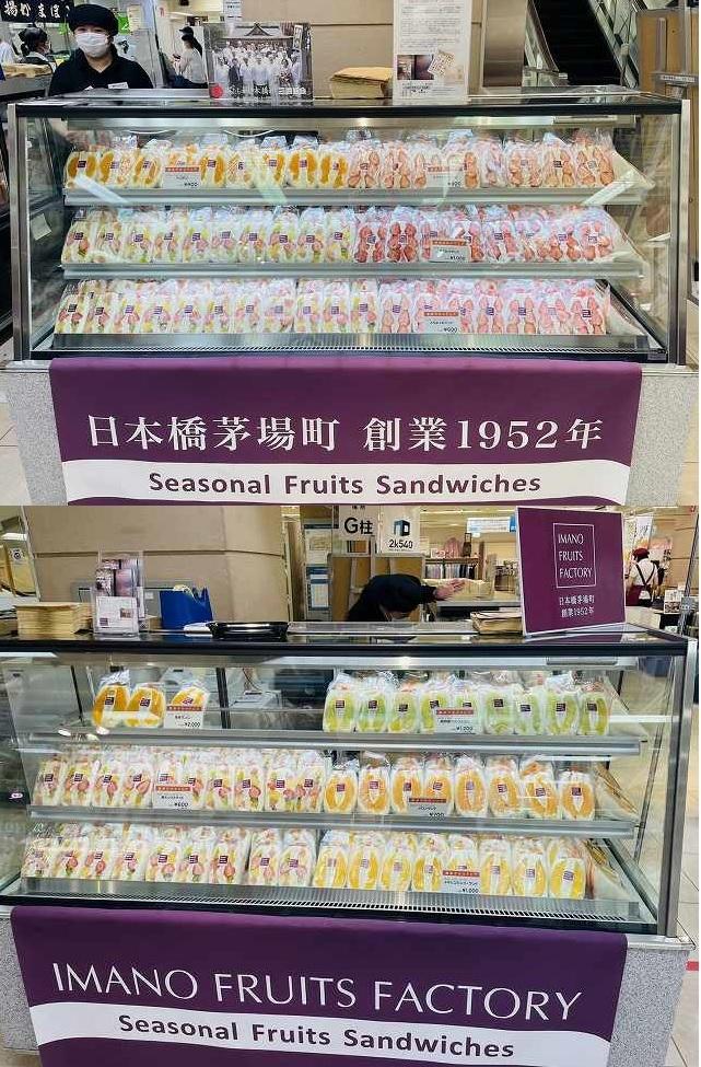 「まるひろ 川越店」にて期間限定販売_b0181172_11544067.jpg
