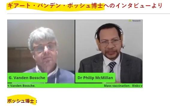 【超ド級:コロナ最新情報】日本での大量虐殺!WHOねつ造のパンデミック告発映画製作中!10年前アフリカで赤十字がワクチンを打って殺した「エボラの真相」!エボラやエイズ、ポリオもウイルスはなかった!_e0069900_18331971.jpg