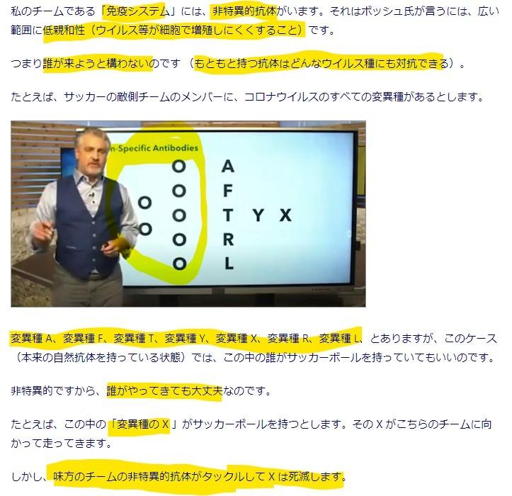 【超ド級:コロナ最新情報】日本での大量虐殺!WHOねつ造のパンデミック告発映画製作中!10年前アフリカで赤十字がワクチンを打って殺した「エボラの真相」!エボラやエイズ、ポリオもウイルスはなかった!_e0069900_18332803.jpg