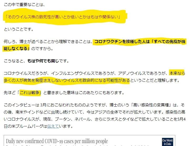 【超ド級:コロナ最新情報】日本での大量虐殺!WHOねつ造のパンデミック告発映画製作中!10年前アフリカで赤十字がワクチンを打って殺した「エボラの真相」!エボラやエイズ、ポリオもウイルスはなかった!_e0069900_18335595.jpg
