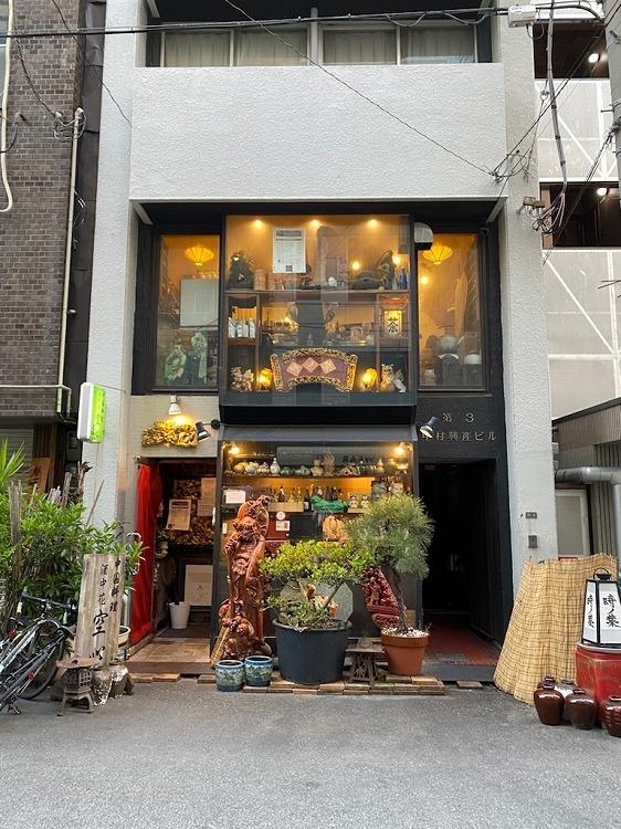 W大阪の夜と飲茶ディナー_e0401509_09103678.jpg