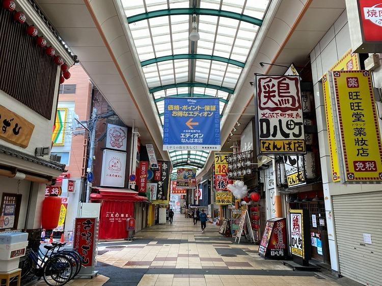 W大阪の朝食_e0401509_10110302.jpg